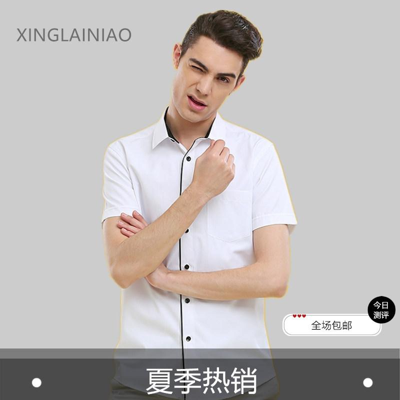Trust bird summer mens business workplace tooling short sleeve shirt Korean slim casual solid color mens shirt mens wear