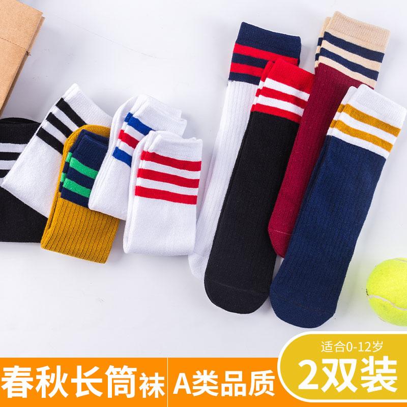女童中筒袜春秋纯棉宝宝过膝长筒袜儿童秋冬男童足球堆堆袜子