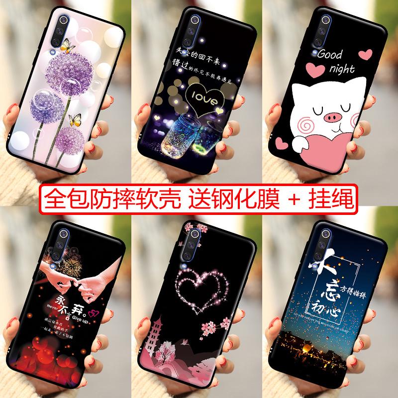 华为荣耀9x honor 9x pro男女手机壳(用7.1元券)