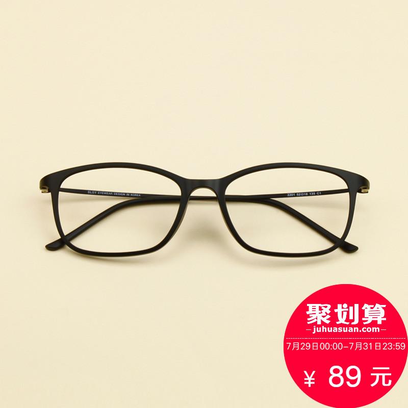 tr90眼镜框近视男女款 超轻复古眼镜架韩版潮2201 配成品近视眼镜