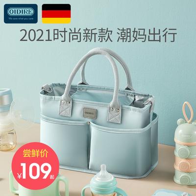 德国OIDIRE妈咪包夏季2021年新款时尚大容量妈妈包手提母婴多功能