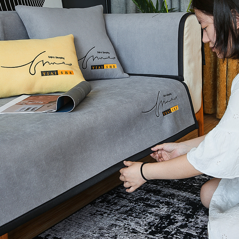 北欧沙发垫四季通用防滑简约现代皮坐垫套罩扶手靠背巾盖布雪尼尔