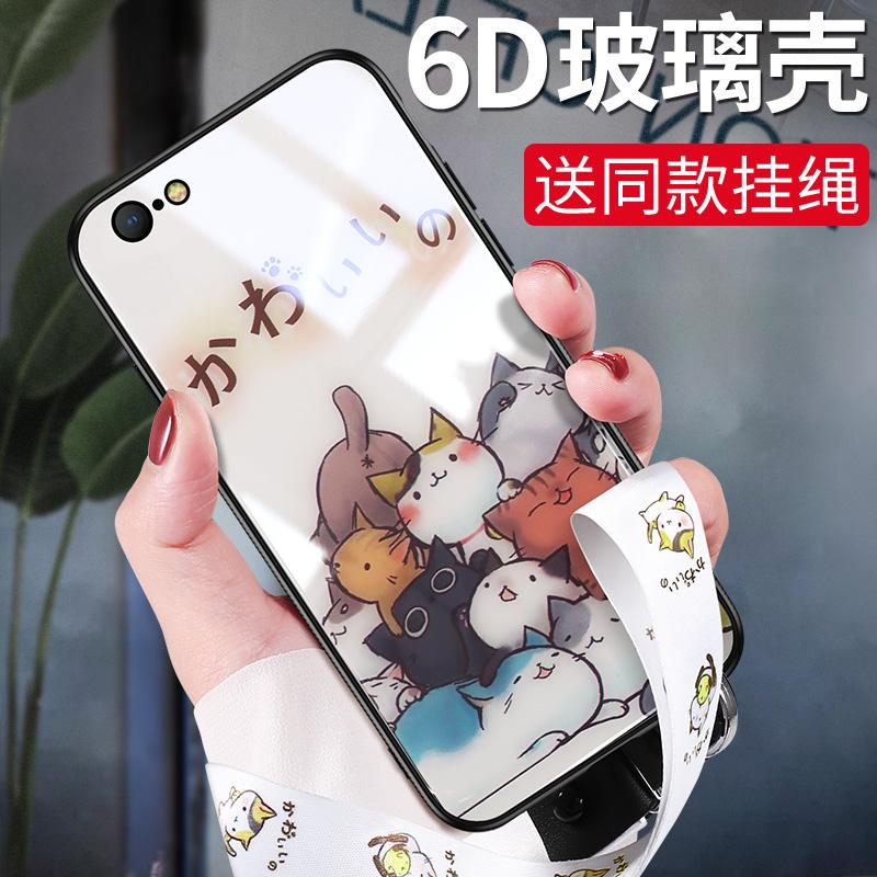 苹果6splus手机壳iPhone6s卡通ip6Plus玻璃全包防摔个性创意6潮牌女款ipone6新款白色六可爱puls带挂绳挂脖