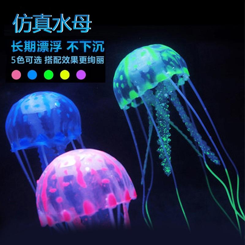 Дополнительные товары для аквариума Артикул 580888546593