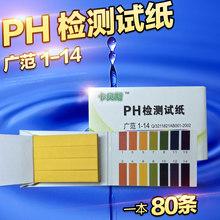 Оборудование для аквариума > Измерители кислотности воды PH.
