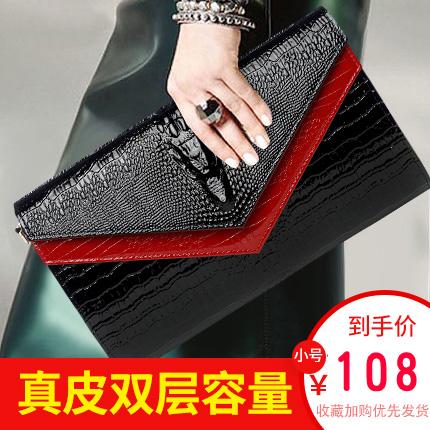 手拿包女2019新款韓版真皮手包大容量鏈條單肩斜挎包氣質宴會女包