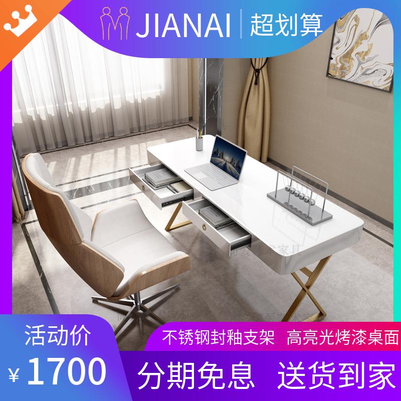 后现代轻奢书桌书房家用简约烤漆办公桌不锈钢电脑桌接待桌写字台