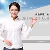 中国联通工作服女 长袖衬衫联通职业装制服 秋装联通公司工装