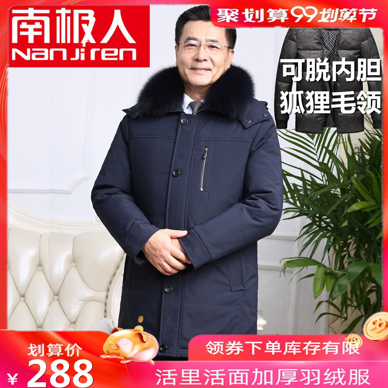 Down jacket for middle-aged and old people in Antarctica mens trend thickened middle-aged fathers clothes