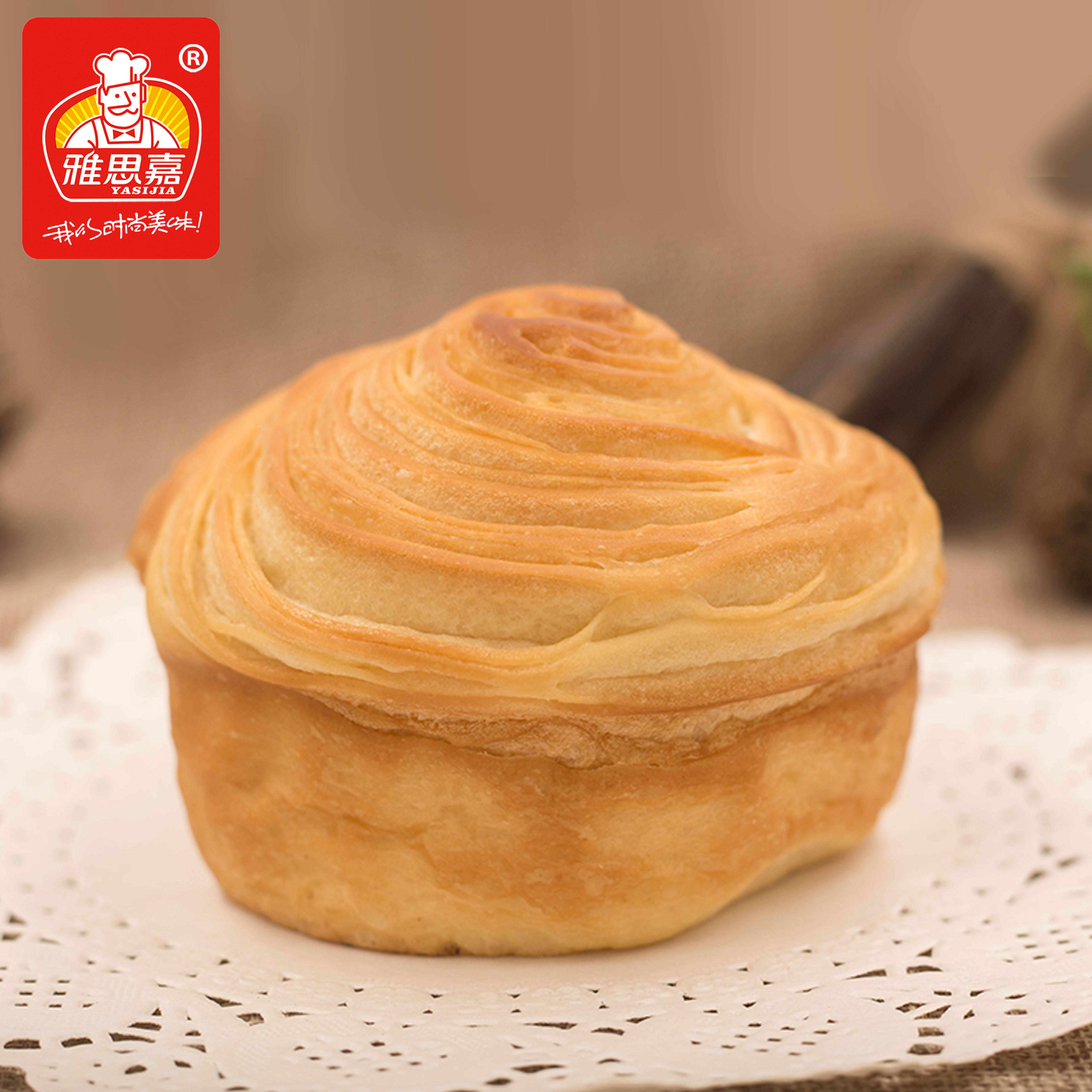 雅思嘉 手撕麵包800g好吃的零食營養早餐糕點點心全麥軟麵包整箱