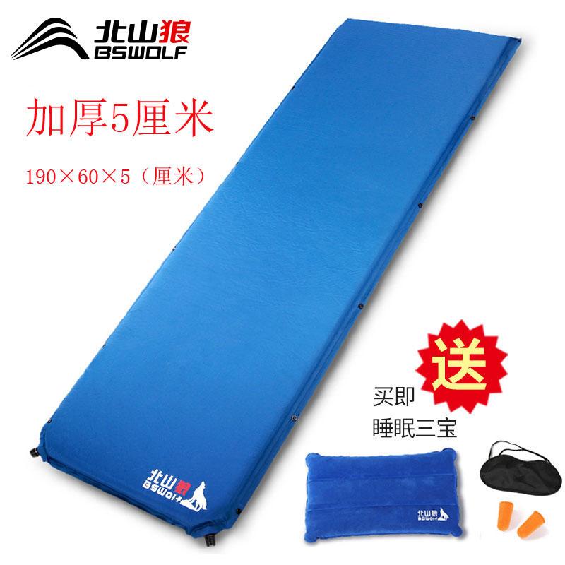 北山狼防潮垫自动充气垫加厚5CM户外露营帐篷充气垫床垫单人睡垫