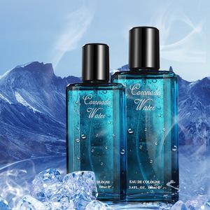神秘水冷水清新男士海洋淡香水持久淡香绅士学生留香调情古龙水