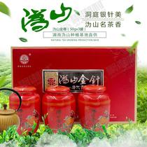 惊爆茶叶礼盒金尊沩山其它绿茶湖南