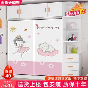 领【60元券】购买儿童衣柜实木现代简约家用卧室柜子