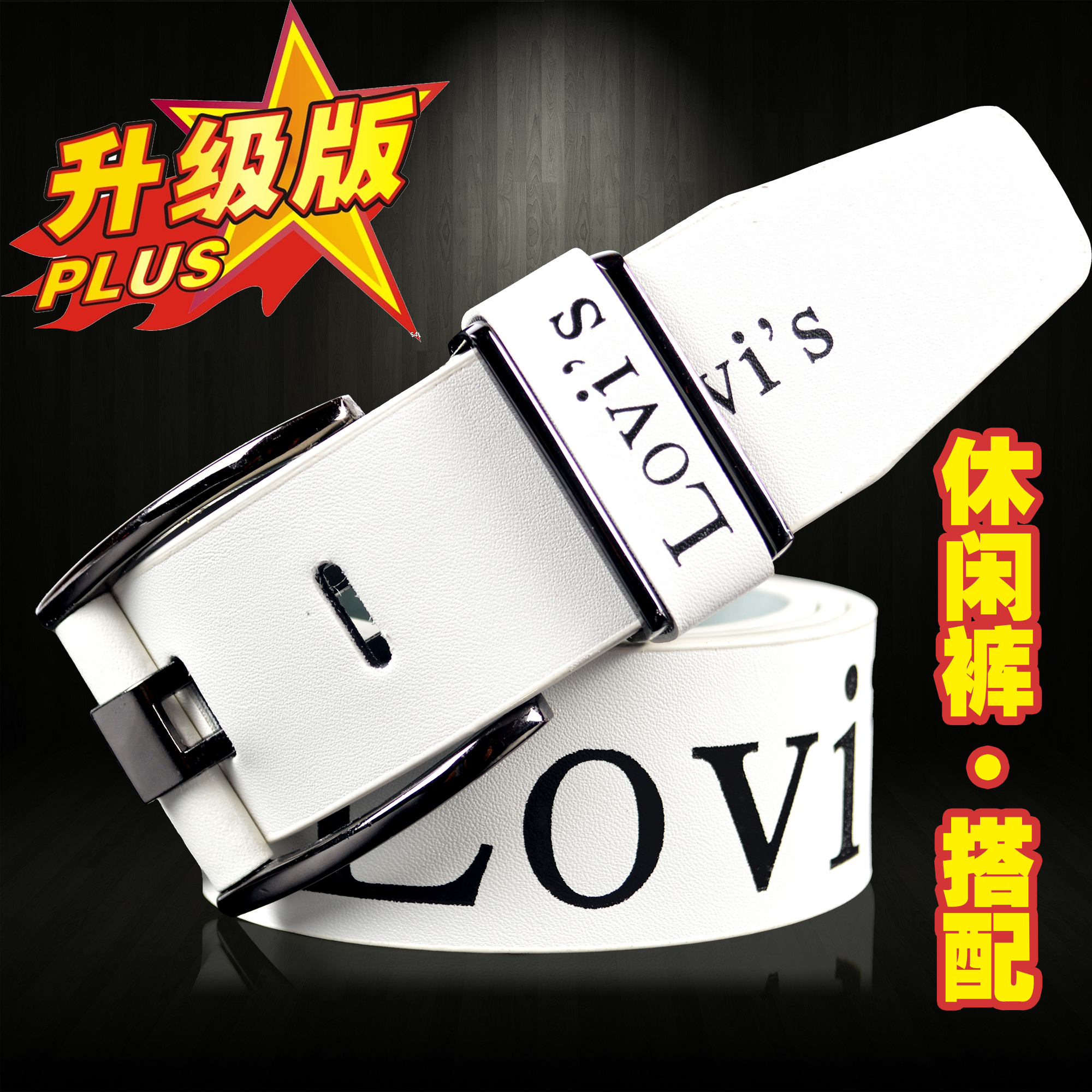Fashionable white letter belt mens Korean version of young leather pin buckle pants belt for girls and teenagers