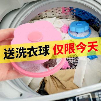 全自动洗衣机过滤网网袋漂浮除毛器
