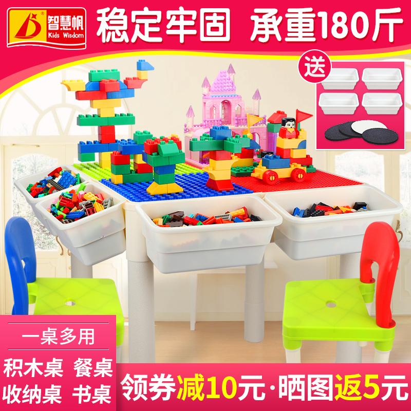 兼容乐高儿童多功能积木桌拼装玩具热销8件需要用券