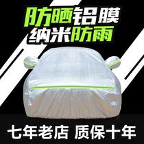汽车衣车罩车套遮阳防晒防雨隔热厚通用北京现代名图瑞纳朗动领动