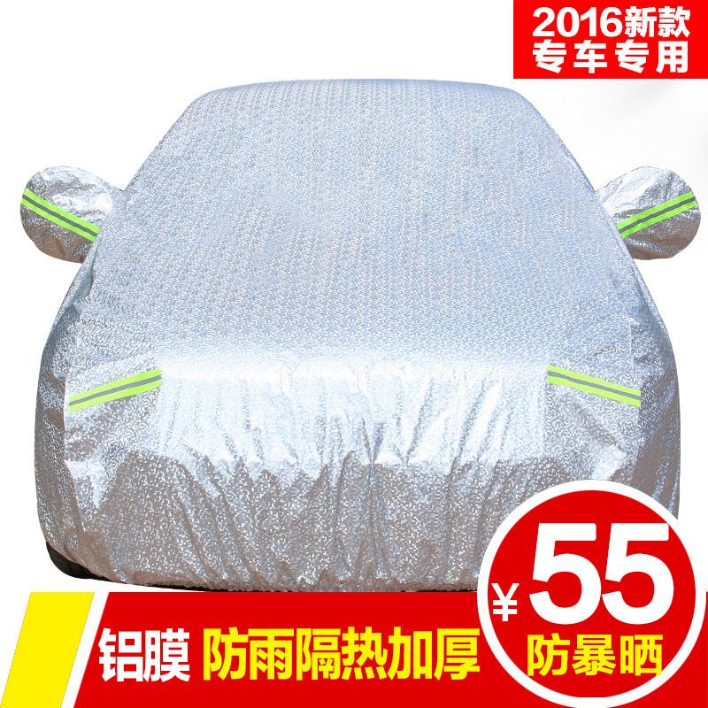 長城哈弗H6H2H1車衣車罩加厚 防雨防曬 版哈佛H6 防暴曬
