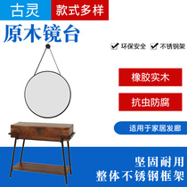 Quaint log haircut mirror table Iron hairdressing mirror Table solid wood simple Landing Studio Makeup table hair Salon Hairdressing Cabinets