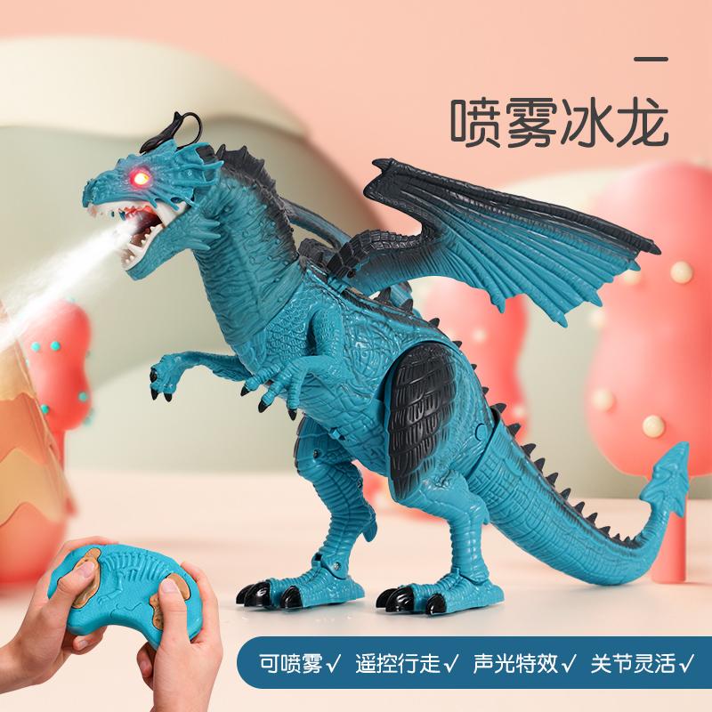遥控恐龙玩具喷雾喷火会走路模型值得购买吗