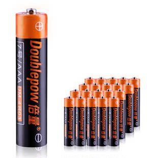 倍量7号碳性20节遥控器正品小电池