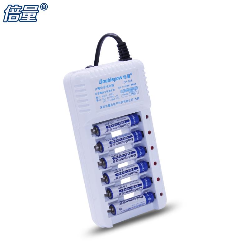 倍量 可充電電池套裝五號七號電池充 配6節充電電池7號可充5號