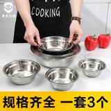 不锈钢盆子套装家用快餐汤盆食堂学生厨房加厚打蛋和面洗菜食品级