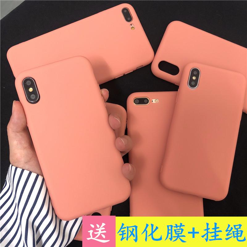 ins清新海棠色vivox27个性手机壳6.80元包邮