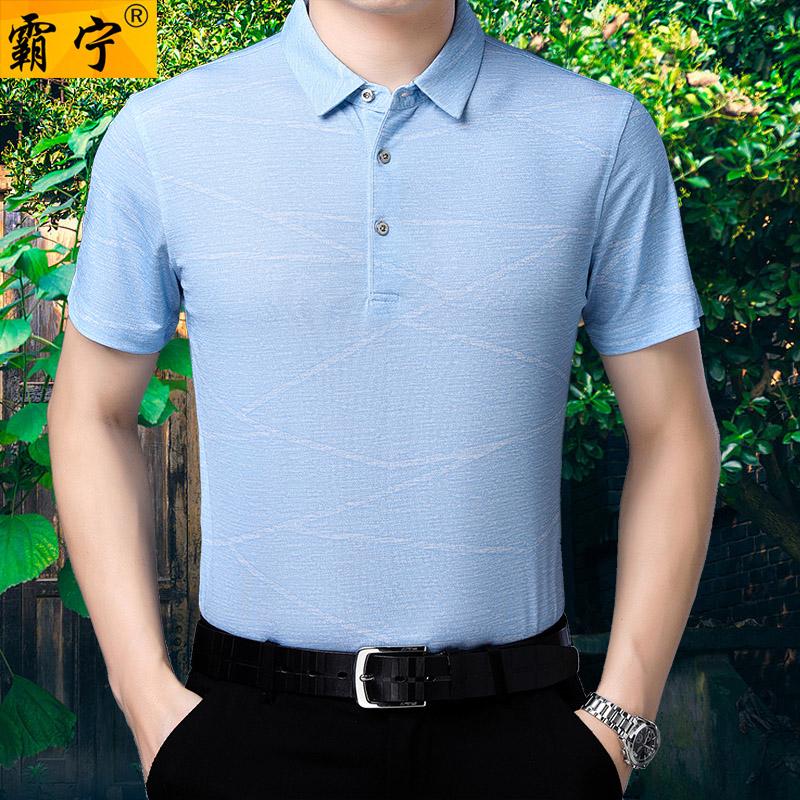 厂家直销男装t恤tx带领z休闲上衣nanT体系丅血衫POLO保留破了杉 - 封面