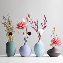 Ceramic small vase dried flower arrangement Device creative small fresh modern simple living room table home decoration decoration