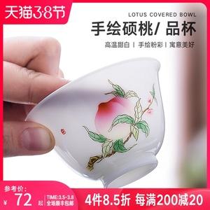 景德镇纯手工陶瓷茶杯品茗杯主人杯单杯手绘粉彩小茶杯功夫茶具盏