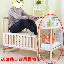 Star Moon Fairy Tale Baby Bed Solid Wood Baby Bed Multifunctional BB Neonatal Children Stitching Bed Mosquito Net Cradle