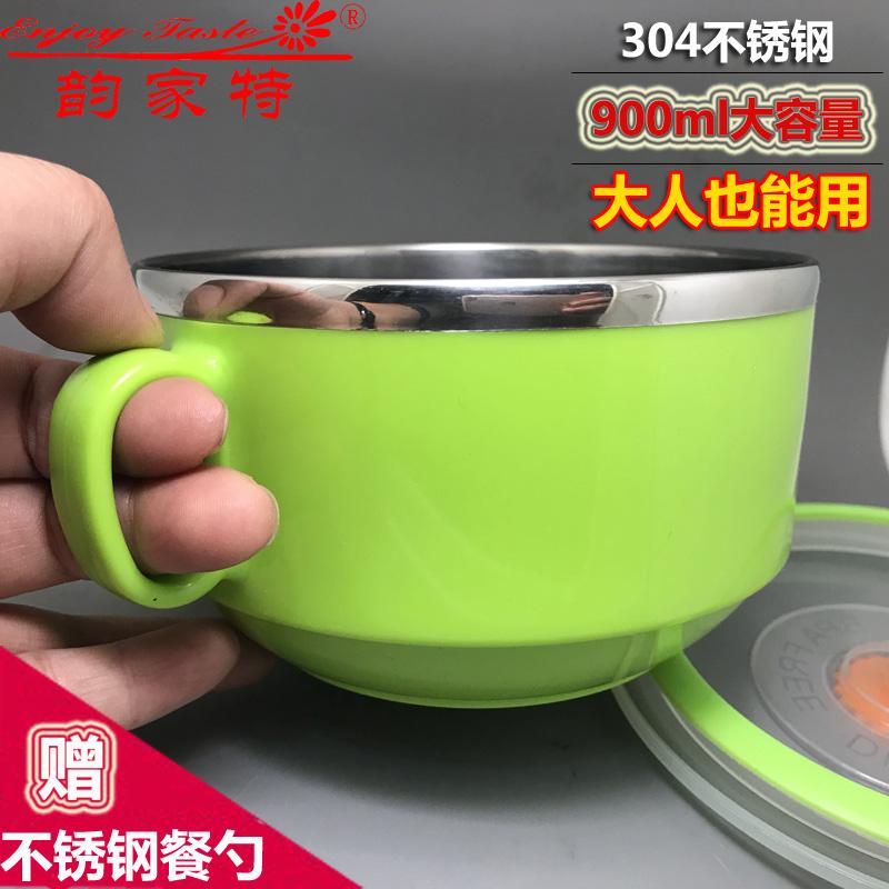 304不锈钢大容量儿童隔热汤碗