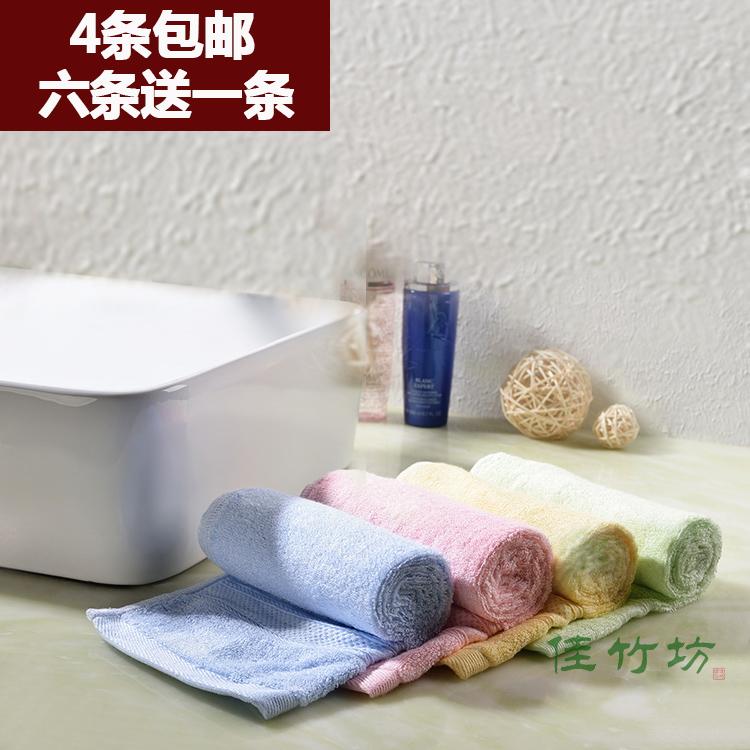 茗竹竹纤维童巾长方形儿童小毛巾加厚柔软超强吸水家用美容洗脸巾
