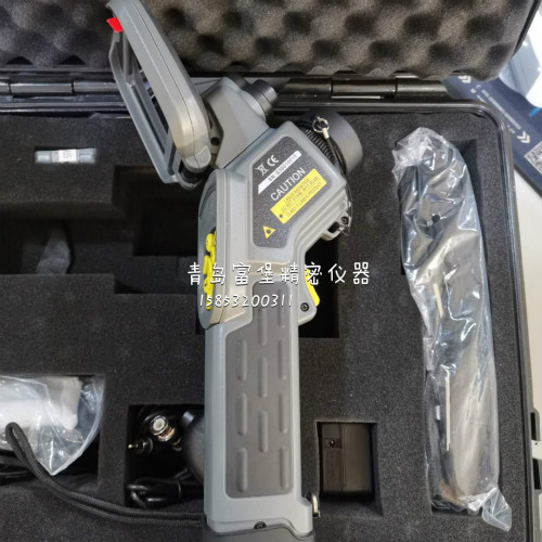 New Hunter series infrared thermal imager gti30 special deal clearance