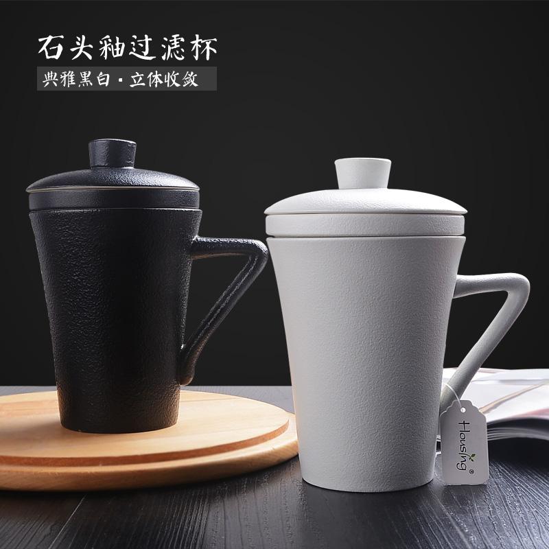 水杯子陶瓷杯石頭釉泡茶花茶杯辦公室過濾式馬克杯帶蓋大容量