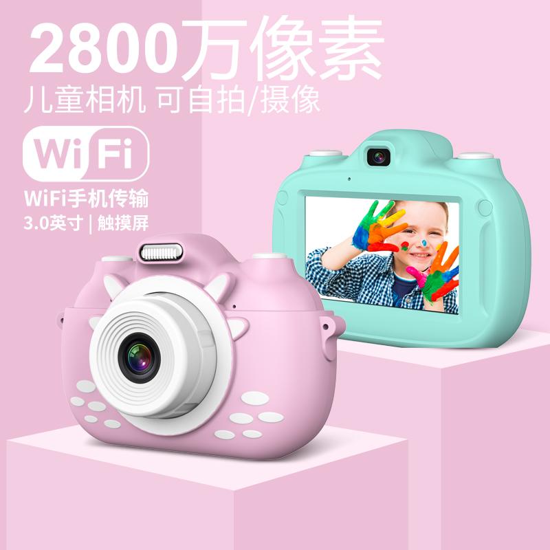 儿童数码照相机玩具小单反触屏2800万可拍照wifi宝宝女孩生日礼物