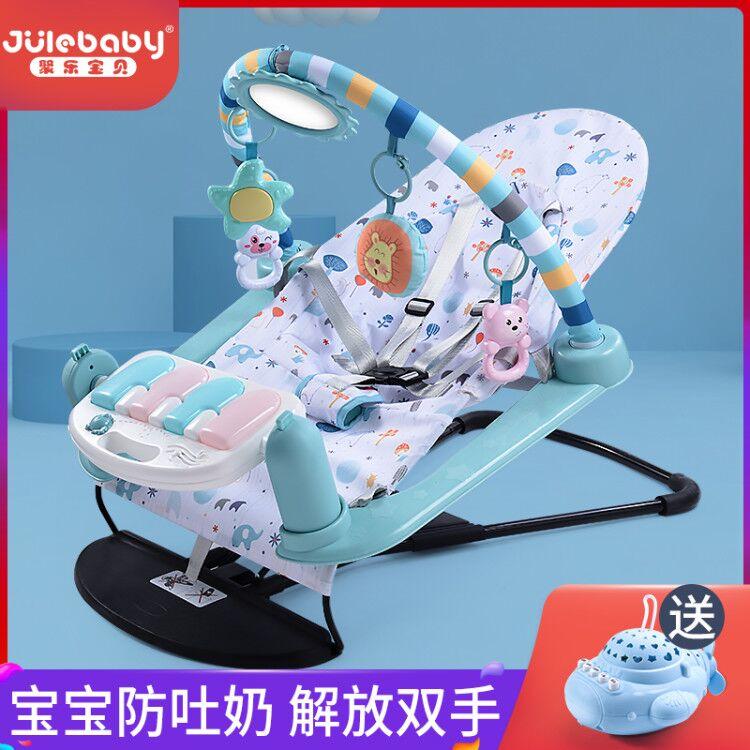 脚踏钢琴器新生儿宝宝0-1岁健身架