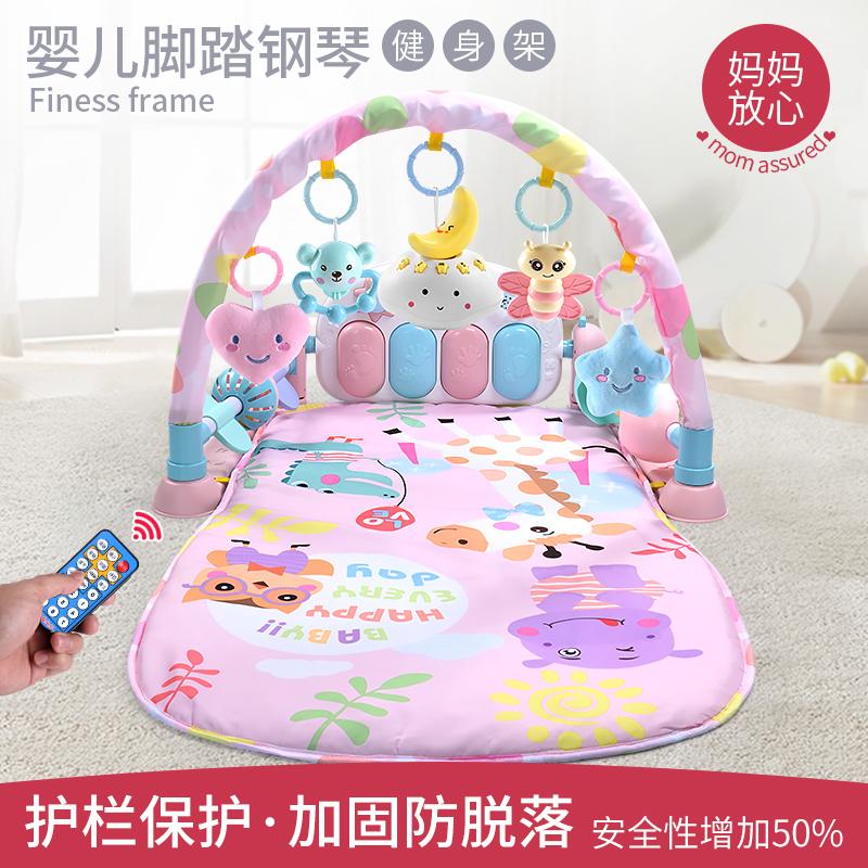 婴儿玩具脚踏钢琴器0-1岁半健身架