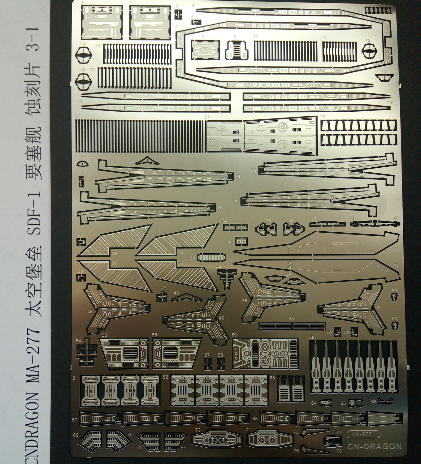 1: Model modification of SDF-1 model of 4000 Space Fortress Super Space Fortress mother ship with Hasegawa