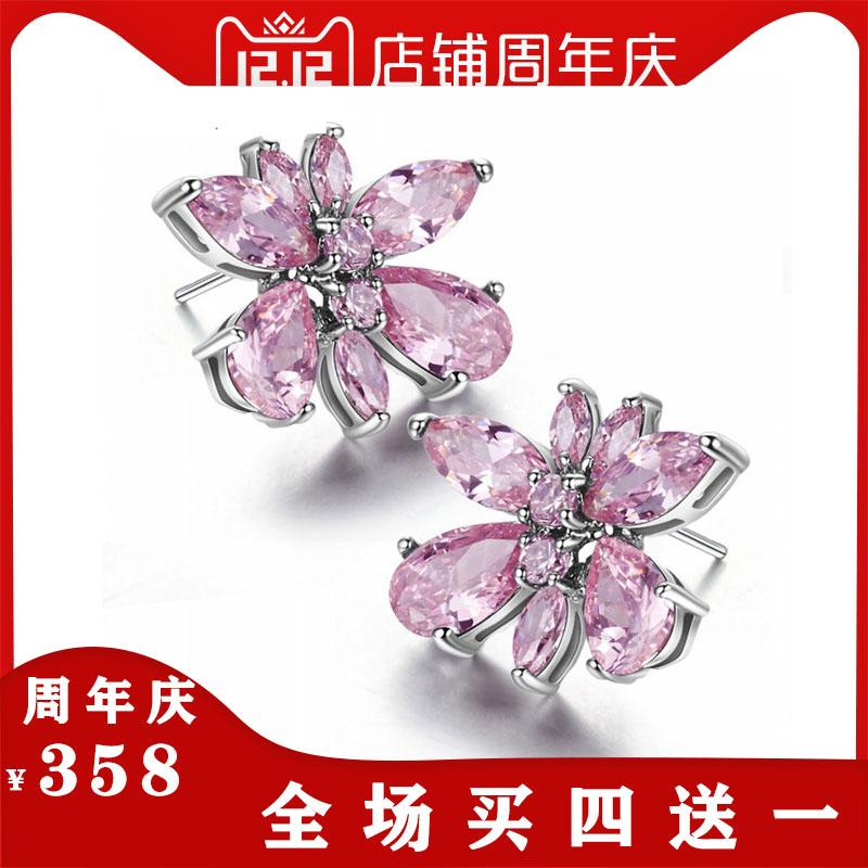 Earrings 2019 new fashion European and American Pink Diamond Fashion Butterfly Earrings retro artificial zircon net red Earrings female accessories