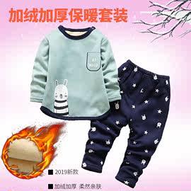 秋冬新款儿童加绒保暖内衣套装黄金绒家居服两件套童装