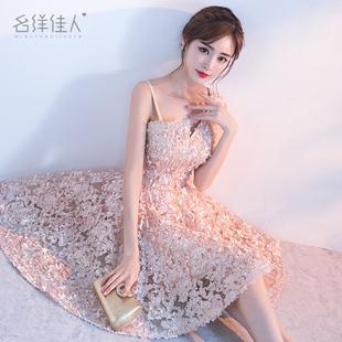 小个子晚礼服裙2019新款宴会伴娘服洋装派对连衣裙女短款年会气质