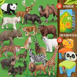 Mechile玛奇乐仿真动物模型玩具野生老虎大象斑马长颈鹿河马鳄鱼