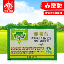Plant Growth Regulator of Ginkgo Gibberellic Acid Pesticide for Promoting Flowering and Expansion of Citrus Grape Rice