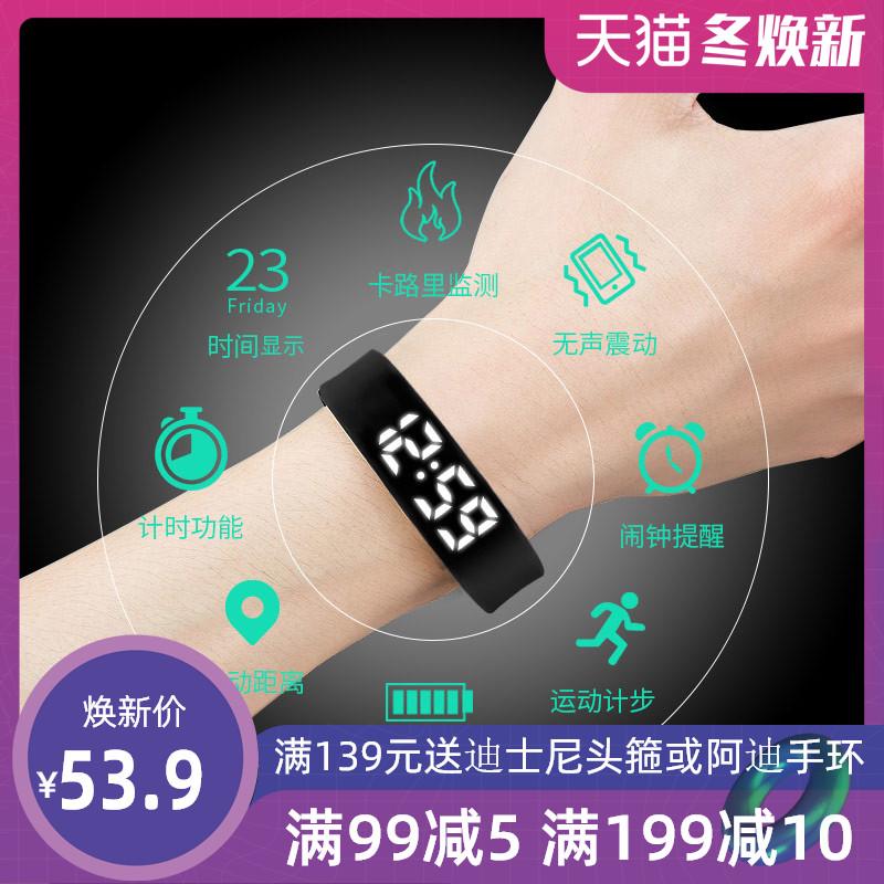 520礼物keep运动能量手表小米负离子手环儿童男孩中学生电子表