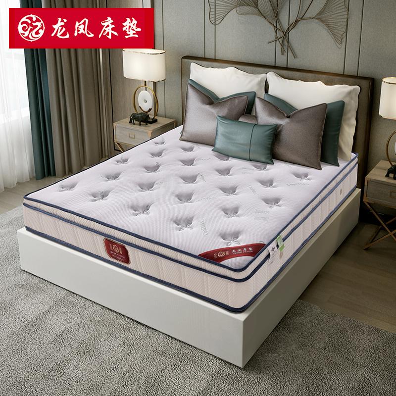 龙凤床垫 乳胶 软硬适中护脊深睡席梦思 1.8米双人弹簧床垫 星宜,可领取100元天猫优惠券