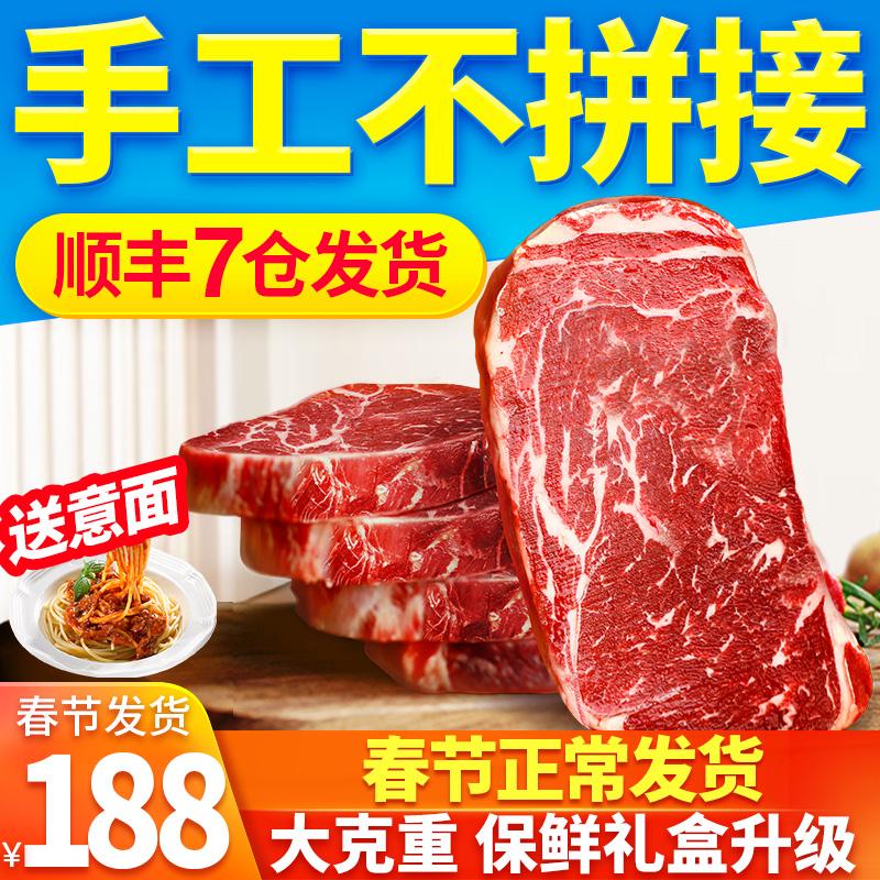 ㊙小牛凯西澳洲原肉整切套餐20牛排