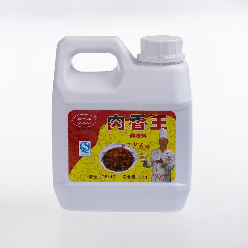肉香王 青島瑞可萊 1000g 調味品 G5147 耐高溫 烤雞鴨 鹵肉香料